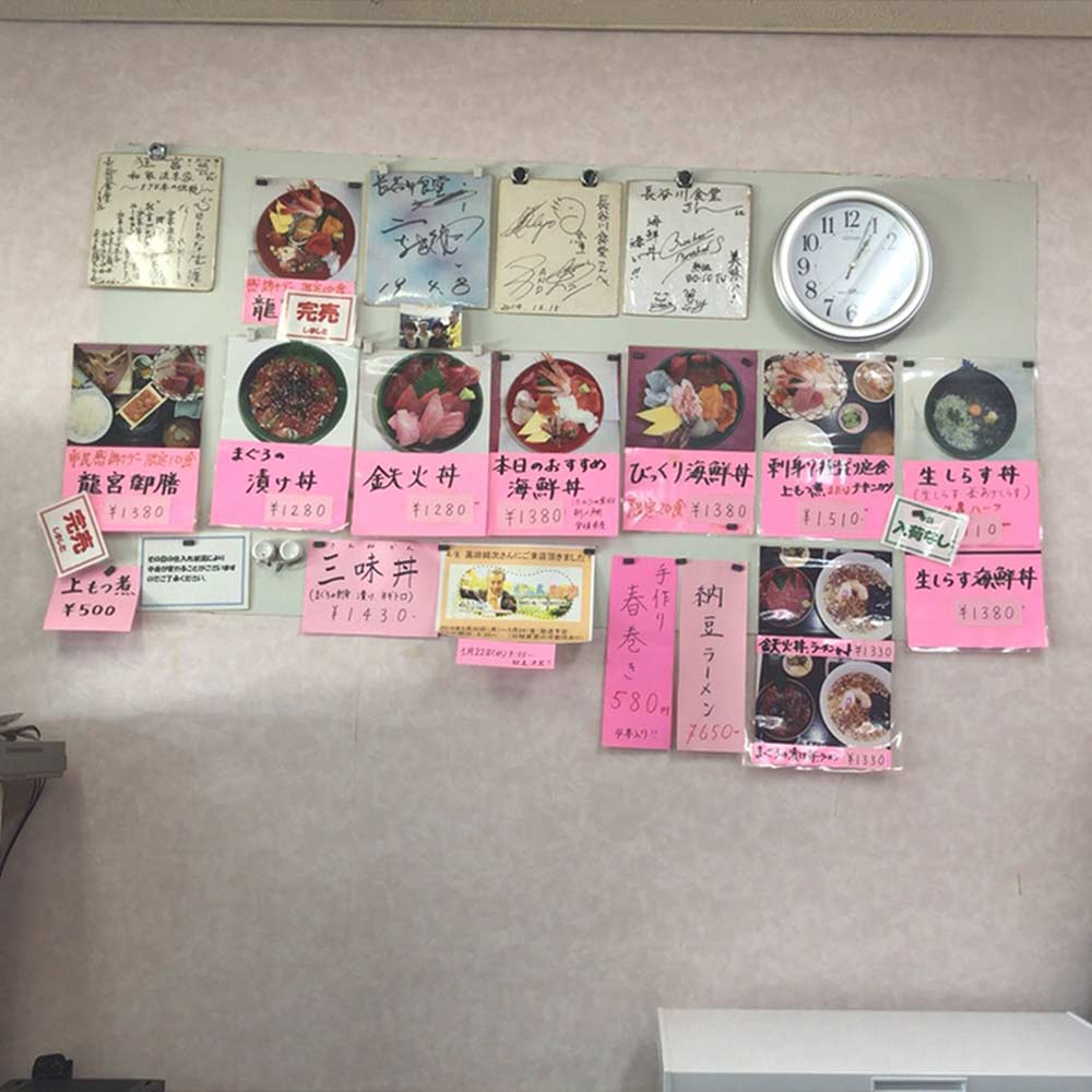 長谷川食堂の店内